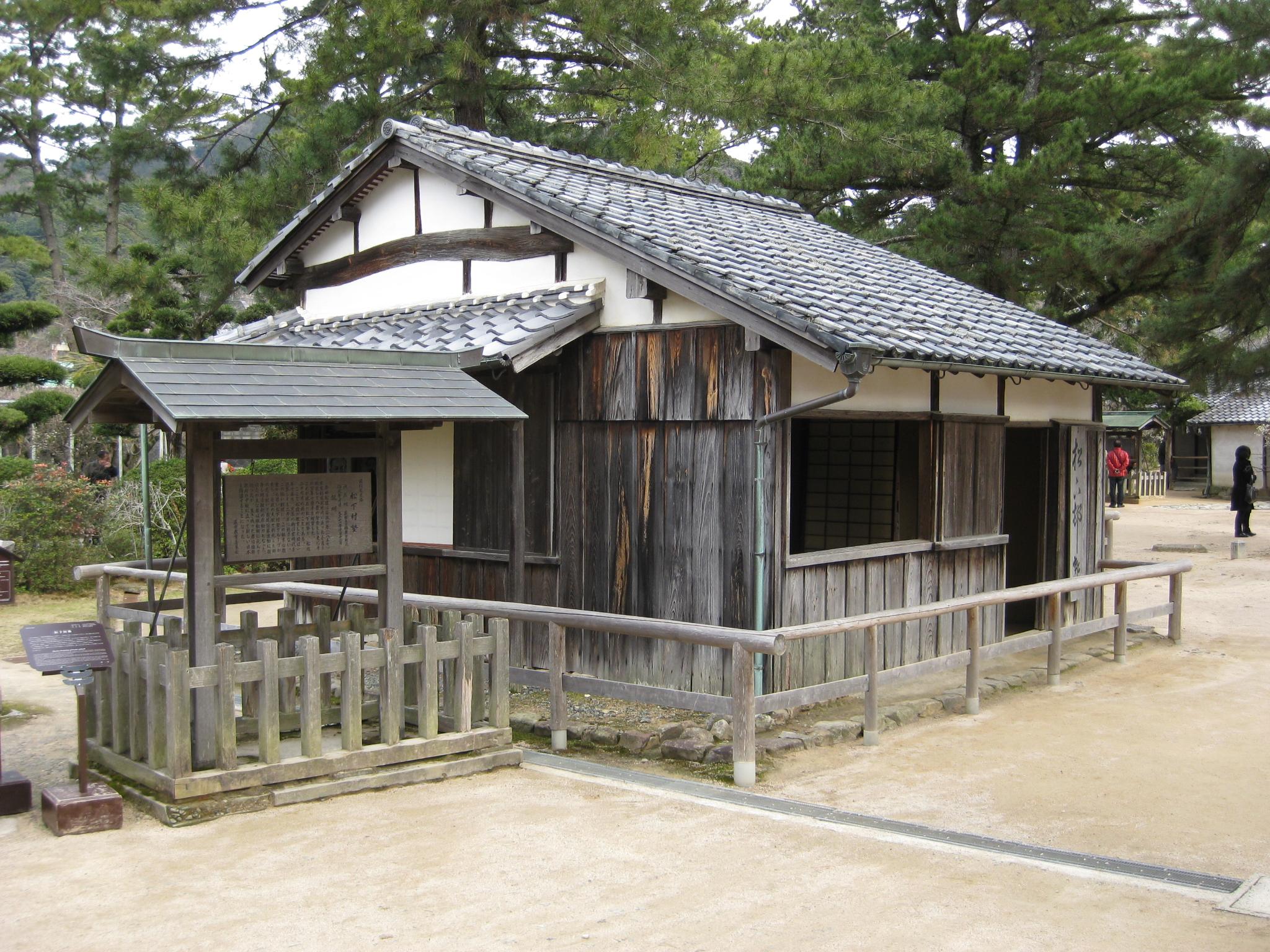 松下村塾の画像 p1_39