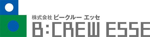 清掃 環境衛生 衛生管理 設備管理 株式会社ビークルーエッセ | 東京都 / 大阪府 / 広島県 / 山口県
