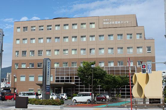 防府消化器病センター